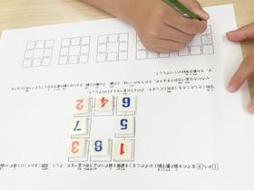 計算パズル