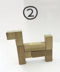 知恵の積木「2・3・4」