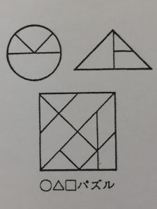 数理的色板〇△□パズル – まる遊び